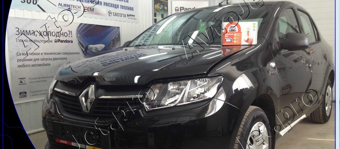 Установка автосигнализации StarLine A93-ECO на автомобиль Renault Logan