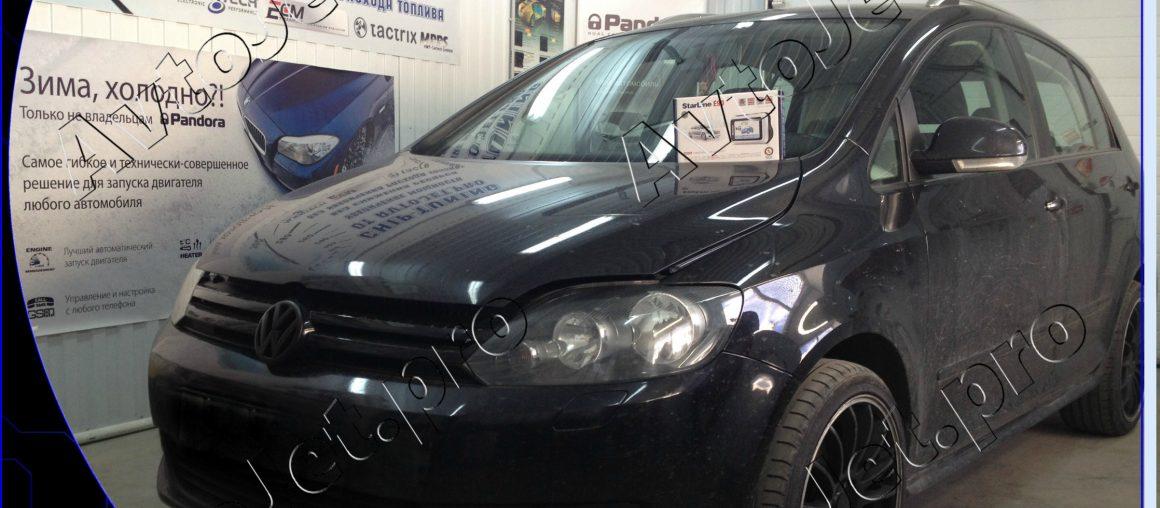 Установка автосигнализации StarLine E90 на автомобиль Volkswagen Golf Plus