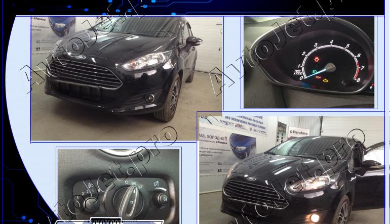Установка и активация противотуманных фар на автомобиле Ford Fiesta