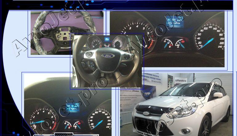 Установка и активация круиз-контроля на автомобиле Ford Focus -3