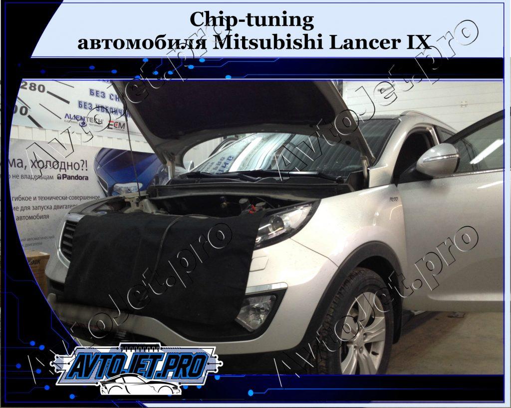 Chip-tuning_Mitsubishi Lancer IX_AvtoJet.pro