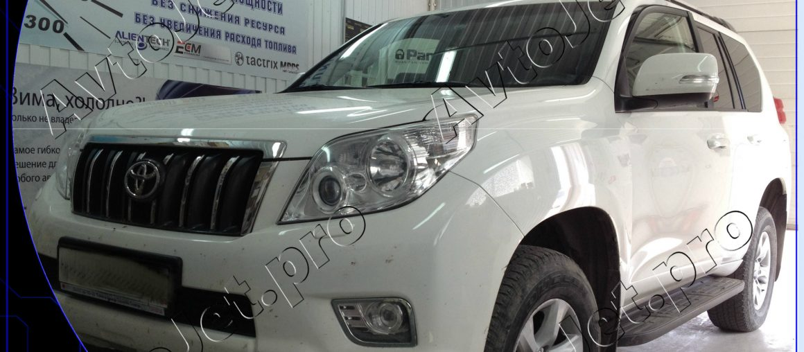 Chip-tuning автомобиля Toyota Land Cruiser Prado-150