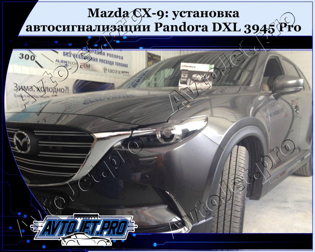 Ustanovka-avtosignalizatsii Pandora DXL 3945 Pro_Mazda CX-9_AvtoJet.pro