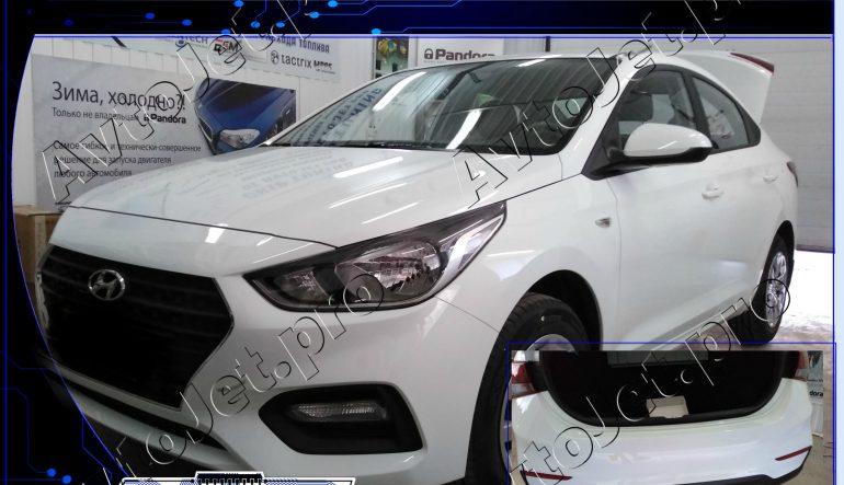 Установка  парковочных радар-детекторов, радар-детектора, видеорегистратора и магнитолы Hyundai Solaris