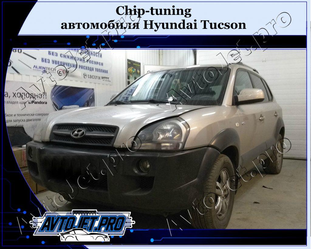 Chip-tuning_Hyundai Tucson_AvtoJet.pro