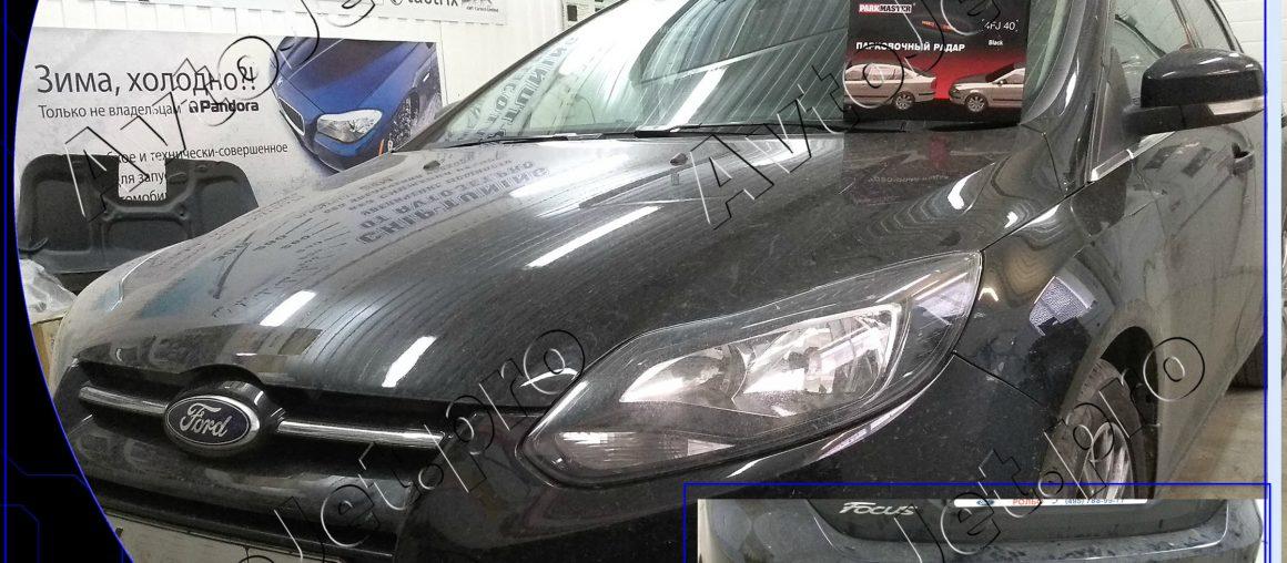 Установка парковочных радаров на автомобиль Ford Focus-3