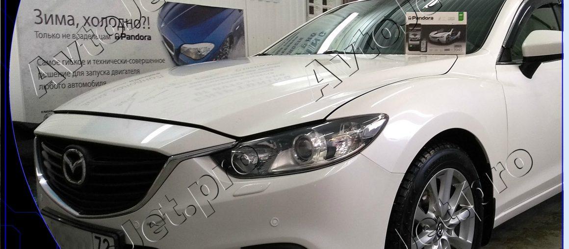 Установка автосигнализации Pandora DXL 3945 Pro на автомобиль Mazda-6