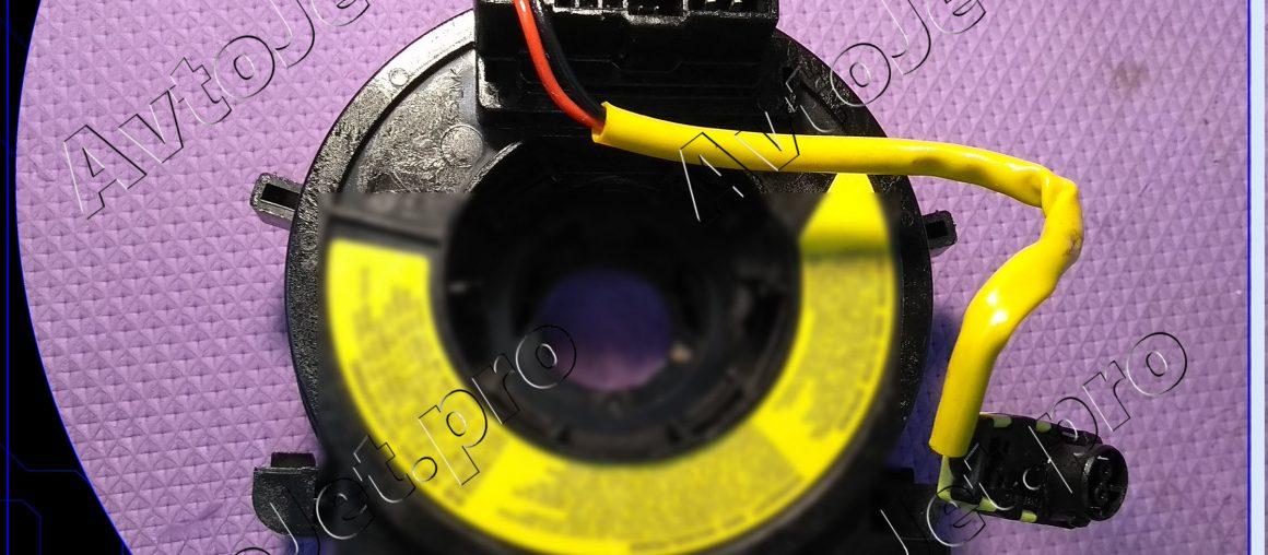 Ремонт подрулевого шлейфа на автомобиле Kia Ceed