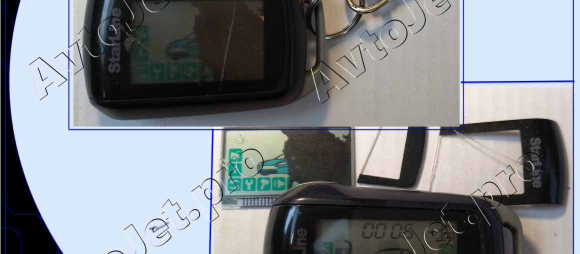 Ремонт брелока автосигнализации StarLine A94