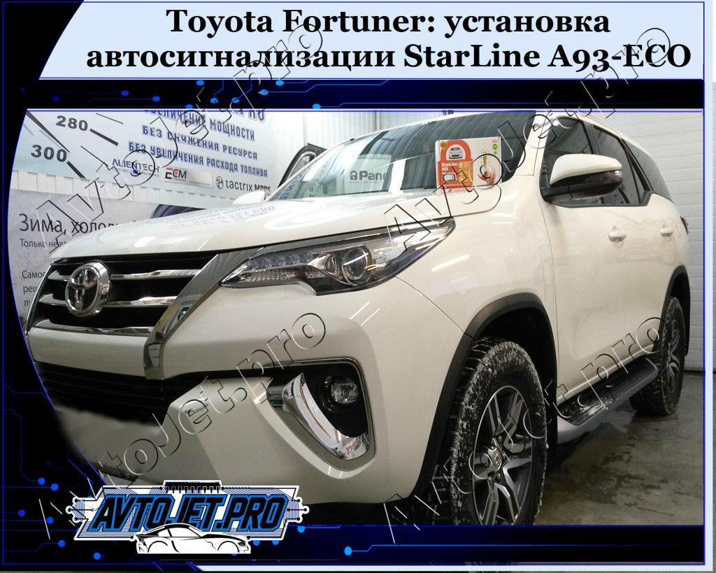 Ustanovka-avtosignalizatsii StarLine A93-ECO_Toyota Fortuner_AvtoJet.pro