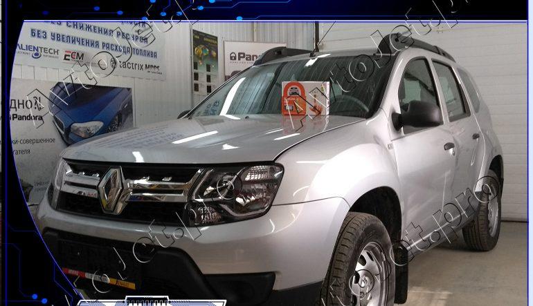 Установка автосигнализации StarLine A93-ECO на автомобиль Renault Duster