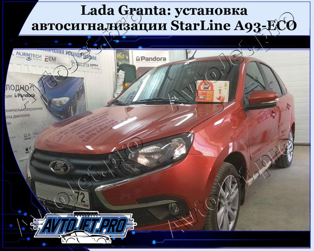 Ustanovka-avtosignalizatsii StarLine A93-ECO_Lada Granta_AvtoJet.pro