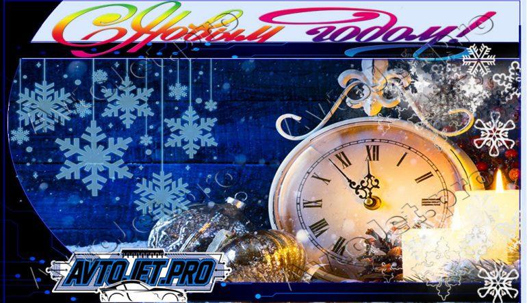 🎁🎄❄С Новым годом!❄🎄🎁