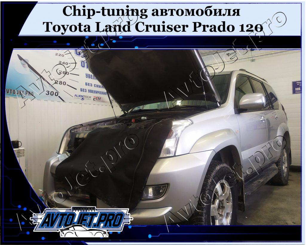 Toyota Land Cruiser Prado 120_AvtoJet.pro