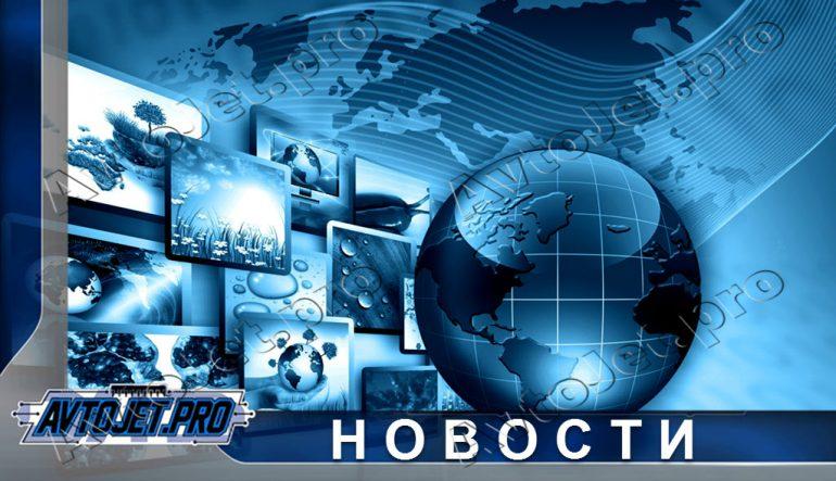 Продажи подержанных электромобилей в России выросли