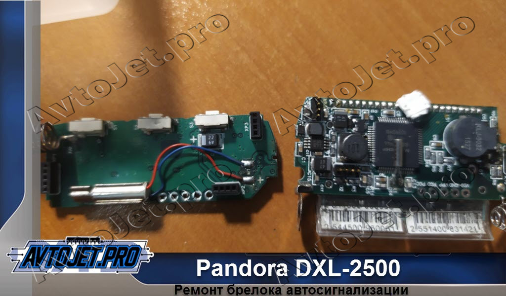 Remont breloka avtosignalizatsii_Pandora DXL-2500_AvtoJet.pro