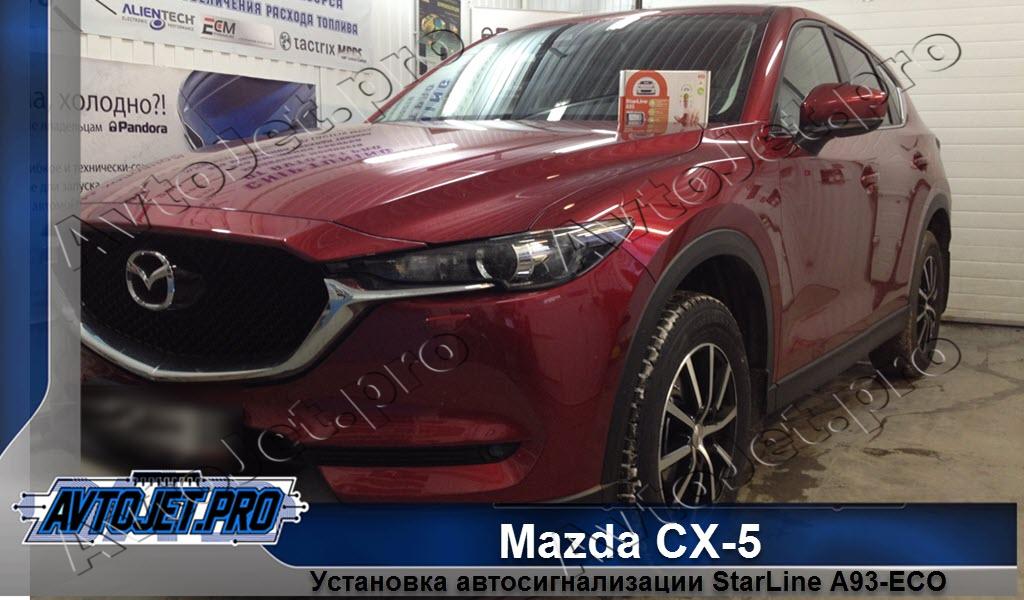 Ustanovka-avtosignalizatsii StarLine A93-ECO_Mazda CX-5_AvtoJet.pro