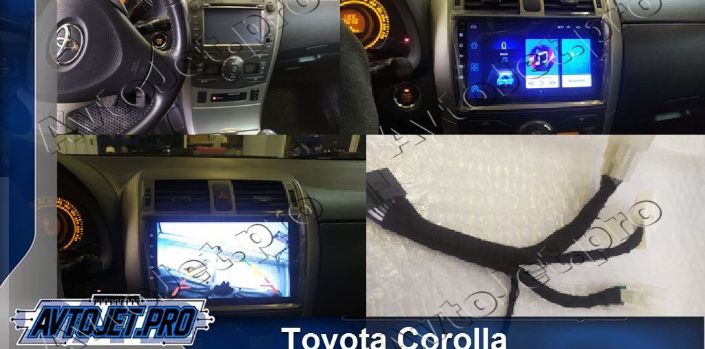 Установка камеры заднего вида и автомагнитолы на автомобиль Toyota Corolla