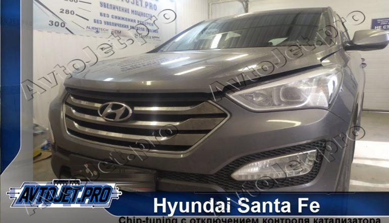 Chip-tuning автомобиля Hyundai Santa Fe