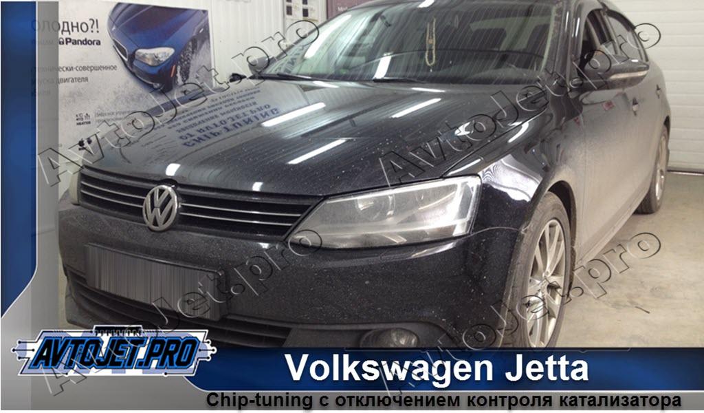 Chip-tuning_Volkswagen Jetta_AvtoJet.pro