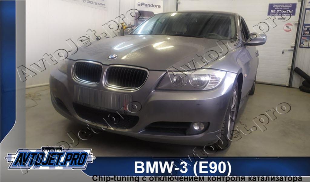 Chip-tuning_BMW-3 (E90)_AvtoJet.pro