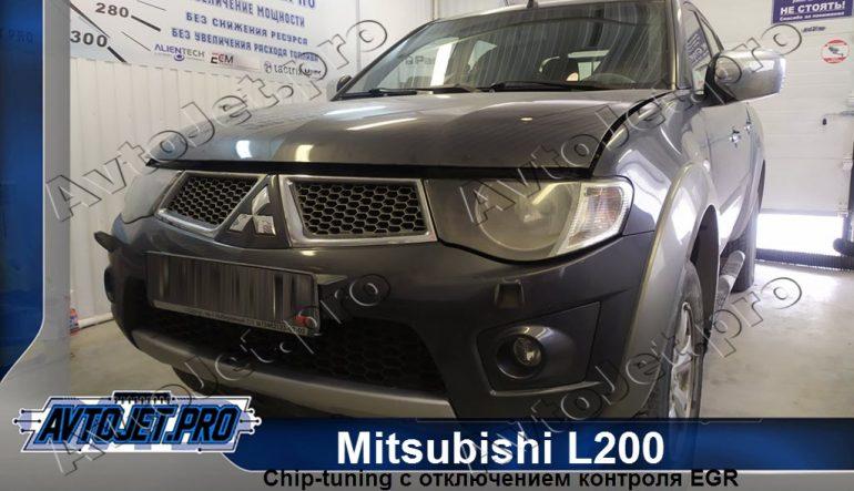 Chip-tuning автомобиля Mitsubishi L200