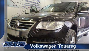 Chip-tuning автомобиля Volkswagen Touareg