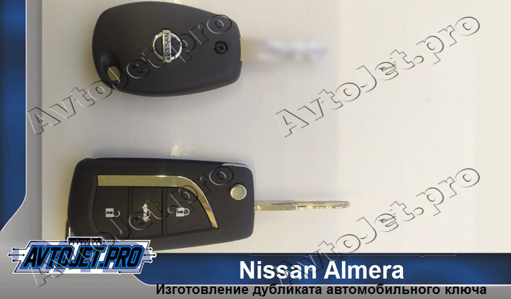 Izgotovlenie dublikata kliucha_Nissan Almera_AvtoJet.pro