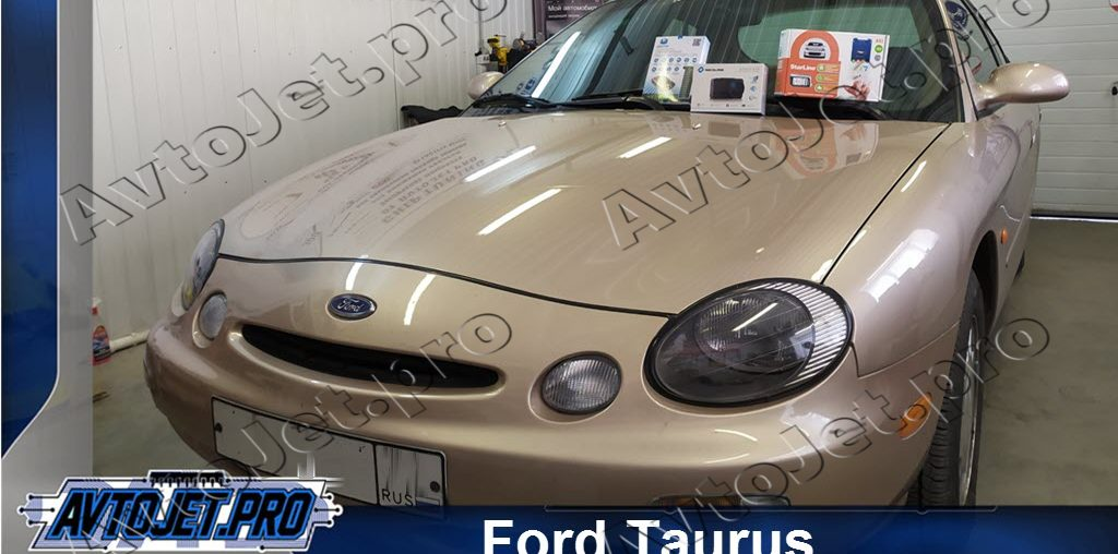 Установка автосигнализации StarLine A93-ECO на автомобиль Ford Taurus