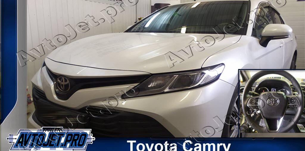 Установка и активация круиз-контроля на автомобиль Toyota Camry
