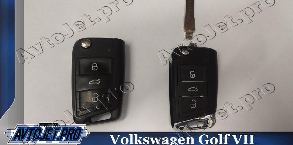 Изготовление дубликата ключа для Volkswagen Golf VII