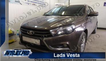 Chip-tuning автомобиля Lada Vesta