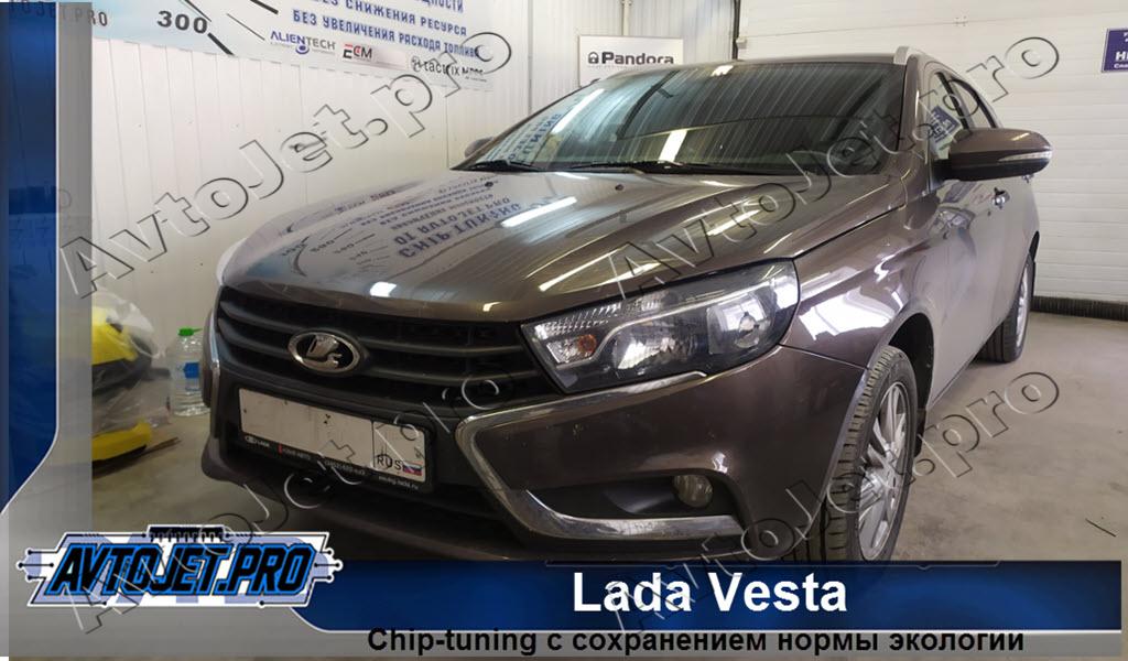 Chip-tuning_Lada Vesta_AvtoJet.pro