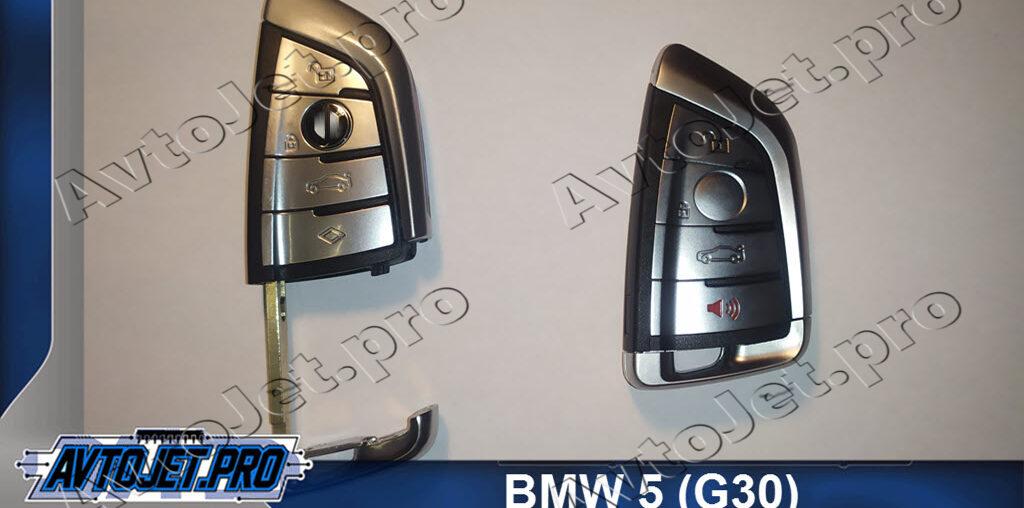 Изготовление дубликата ключа для BMW-5 (G30)
