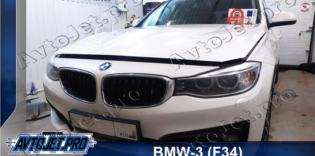 Установка автосигнализации StarLine A93-ECO на автомобиль BMW-3 (F34)