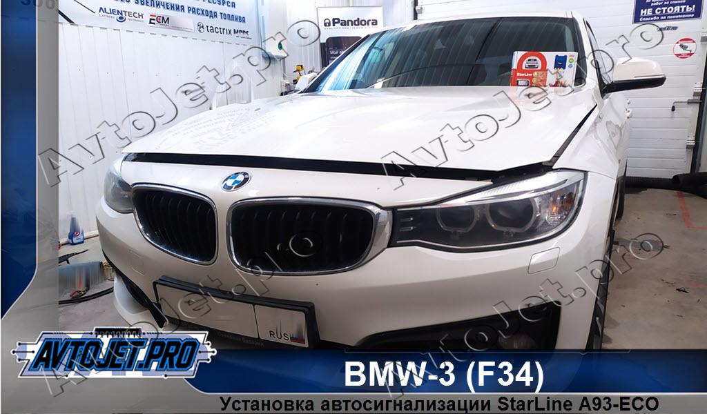Ustanovka-avtosignalizatsii StarLine A93-ECO_BMW 3 (F34)_AvtoJet.pro