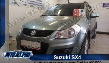 Установка автосигнализации StarLine A93-ECO на автомобиль Suzuki SX4