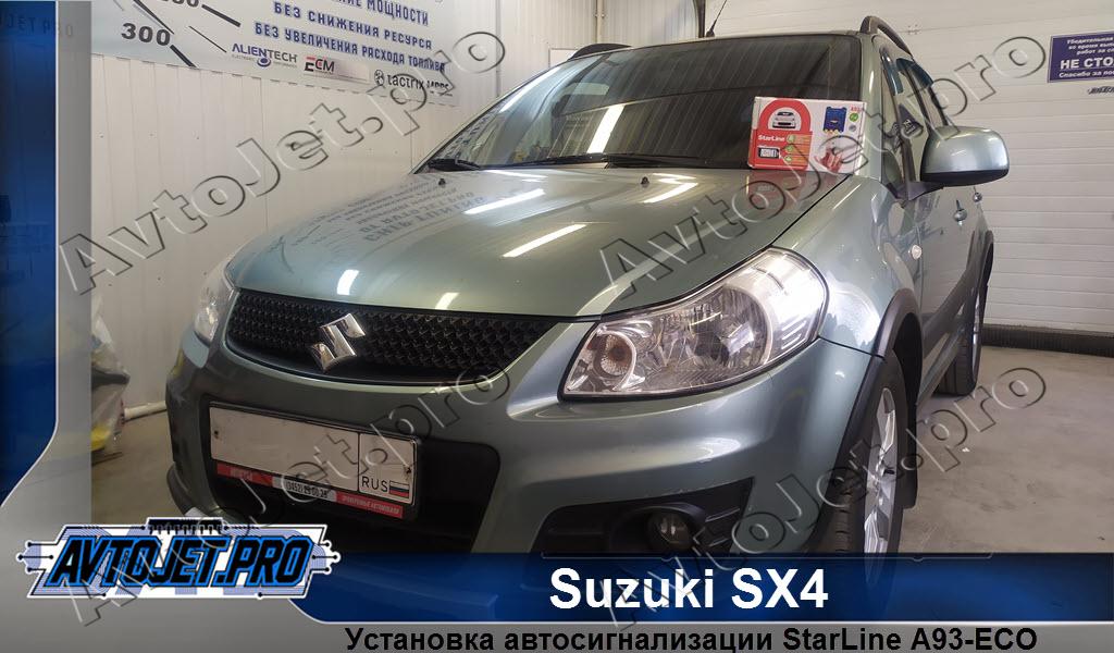 Ustanovka-avtosignalizatsii StarLine A93-ECO_Suzuki SX4_AvtoJet.pro