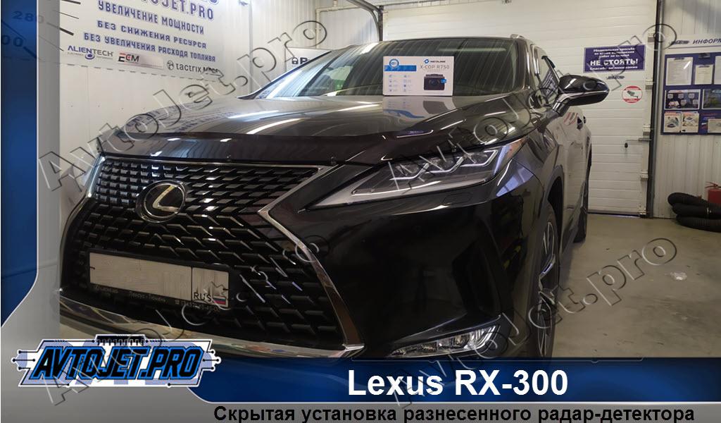 Ustanovka raznesennogo radar-detektora_Lexus RX-300_AvtoJet.pro