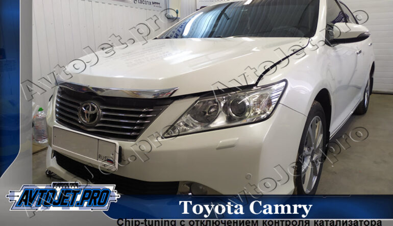 Chip-tuning автомобиля Toyota Camry