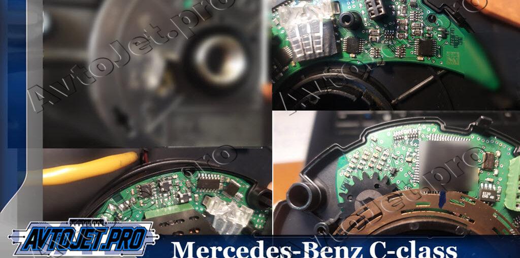 Диагностика датчика угла поворота на Mercedes-Benz C-class (W203)