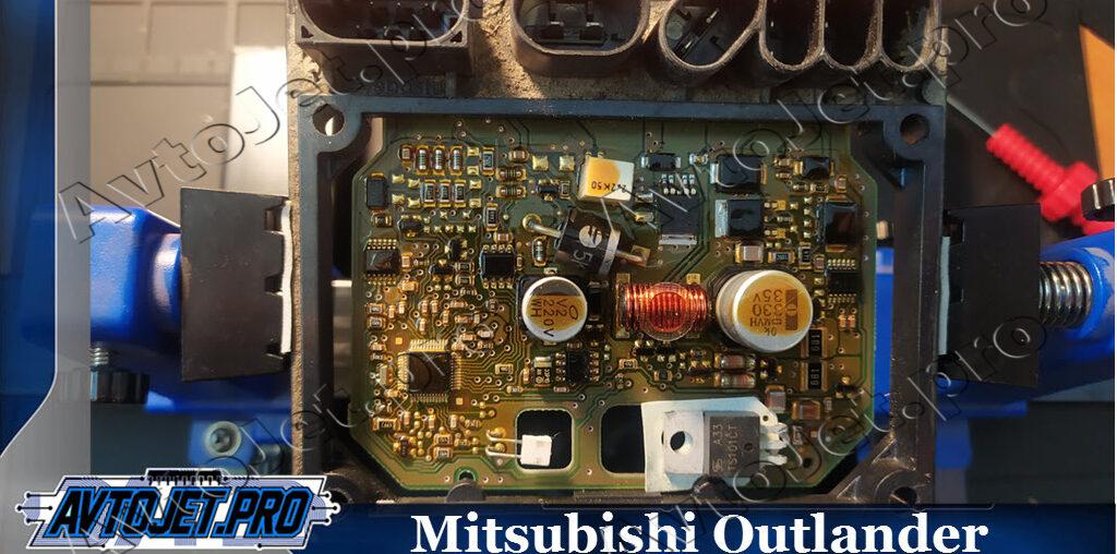 Ремонт блока управления предпускового подогревателя Webasto на Mitsubishi Outlander