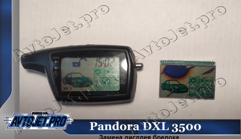 Замена дисплея на брелоке автосигнализации Pandora DXL 3500