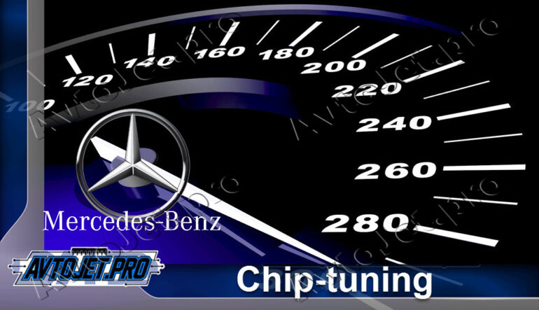 Chip-Tuning Mercedes