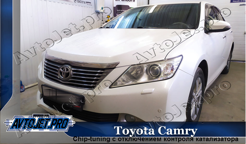 Chip-tuning_Toyota Camry _AvtoJet.pro