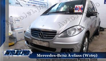 Установка автосигнализации Pandora DX9X на Mercedes-Benz A-class (W169)