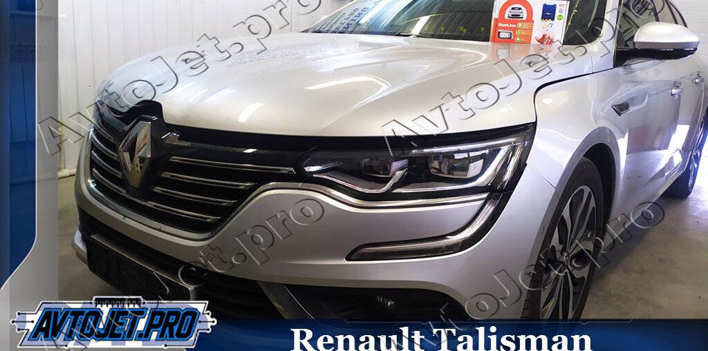 Установка автосигнализации StarLine A93-ECO на автомобиль Renault Talisman