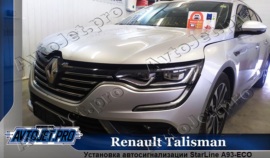 Ustanovka-avtosignalizatsii StarLine A93-ECO_Renault Talisman_AvtoJet.pro