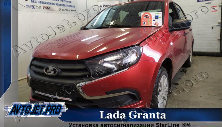 Установка автосигнализации StarLine S96 на автомобиль Lada Granta