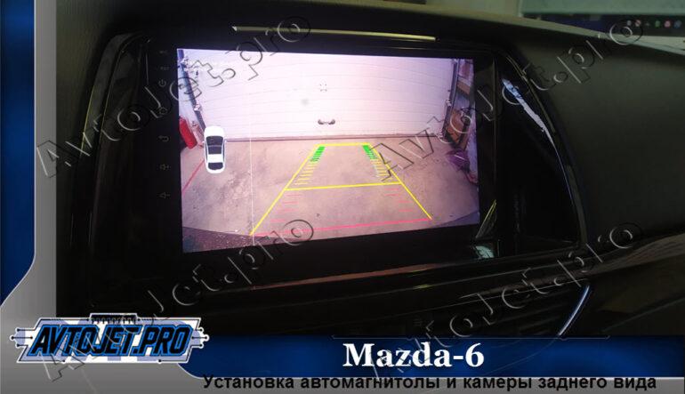 Установка автомагнитолы и камеры заднего вида на Mazda-6